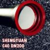 BS EN 545:2010 C40 DN200 Ductile iron pipe