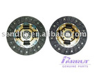 Clutch Disc for Toyota 31250-12111 (JYC-616)