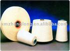 Bamboo Silk Blended Yarn