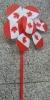 Canada Pattern Windmill