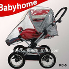 CE certificate high quality stroller plastic rain cover