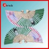 2011 the best fashion folding fans