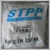 STPP(Sodium Tripolyphosphate)Pentasodium triphosphate