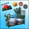 2467 Christmas Promo ON SALE cooking oil making machine 0086 15093305912