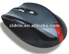 m201 new design wired 4d game mouse silver color