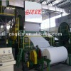 1760mm Tissue paper making machinery