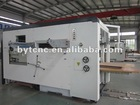 The Newest Carton Die Cutting Machine BMB-1500