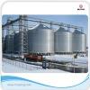 Muyang grain storage silo