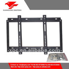 """New Products 26"""" - 42"""" Flat Screen LCD TV Wall Mount"""