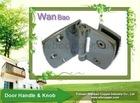 brass door hinge or door clamp VD0148