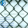 PVC Coated/Galvanized Chain Link Fence (PROMOTION)