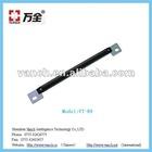 UHF RFID Tag