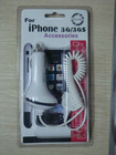 For Iphone 3G3GS car charger manufacturer & Suppliers & factory