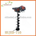 71cc gasoline earth drill with the CE