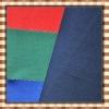 20x16 128x60 240GSM 100%cotton twill fabric