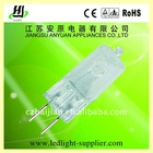 supply JCD G5.3 energy saving halogen bulb