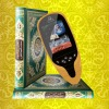 2011 the first LCD Holy Quran readpen with Al-Bukhari Hadith and Tajweed for muslim or islam to learn the Holy quran in shenzhen