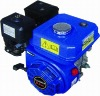Petrol Engine 5.5hp