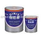2K Solid Colour car paint-Ginis series
