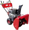 Hot Sales Industrial Snow Blower With Tyre and Track.