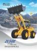 5T wheel loader, bucket capacity 2.0 m3, Weichai Engine