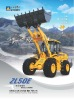 5T wheel loader, bucket capacity 2.0 m3, Weichai Engine