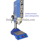 Standard ultrasonic welding machine (matched with 3 layers bag machine)