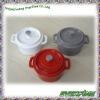 Cast Iron Mini Casserole with good design