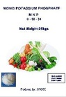 Potassium Nitrate 99.4%min 13-0-46