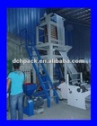 1500mm One head PP PE BIO/OXO DEGRADABLE shopping t-shirt bag one rewind blown film extrusion