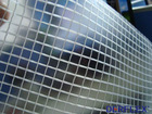 transparent PVC tarpaulin
