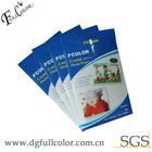 160gsm RC high glossy waterproof photo paper A4 transfer personalized for sublimaiton ink