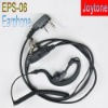 Best wired earpiece for two way radio (EPS-06)