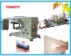 EPE Foam Sheet Extrusion Line(TYEPE-120)