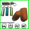 earplug/ear plug with keychain