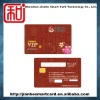 sle4442 contact ic card For Access Control pinting in jianhe