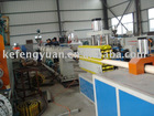 UPVC/PVC pipe extrusion machine / PVC pipe machine/ plastic pipe machine