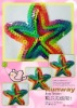 Star Sequin Applique
