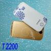 hot selling mobile phones 1500mah battery
