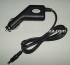 7.4V 1.2A Li-ion battery car charger