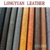 Pu leather for shoes with emboss and elasticity
