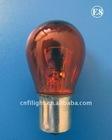 E-mark miniature tailing lamp amber P21W S25
