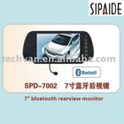 """7"""" bluetooth rearview monitor"""