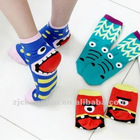 chidren's coloful match socks