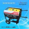 Etq gasoline generator