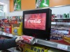 LCD advertising player with built-in bar code reader