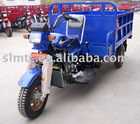 three wheeler, passenger seats behind driver