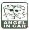 3D Car Sticker Funny Sticker