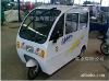 2012 NEW STYLE CLOSED PASSENGER ELECTRIC TRICYCLE WITH HIGH CAPACITY