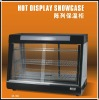 SUPER DEAL DH-900 hot pizza warmer showcase